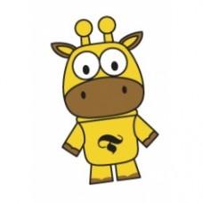 Chiave usb 1 gb giraffa