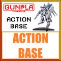 Gundam supporti e allestimenti