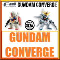 Gundam - Converge