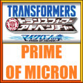 Prime of Micron