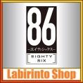 86 Eighty Six