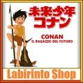 Conan Il ragazzo del futuro