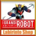 I Grandi Robot