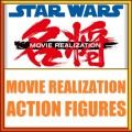 Bandai Tamashi Star Wars