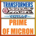 Prime of Micron