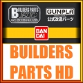 Builders Parts HD
