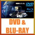 Dvd e Blu-ray Gundam