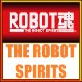 Gundam Spirits