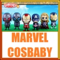 Marvel Cosbaby Hot Toys