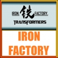 Transformers Iron Factory