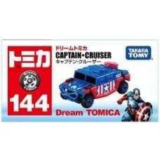 Takara Tomy Marvel  Captain Cruiser