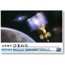 Aoshima Weather Satellite Himawari