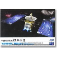 Aoshima Spacecraft Hayabusa