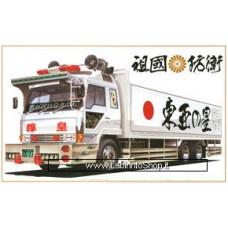 Aoschima Sokoku Boei (Large flat box)