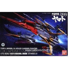 Space Battleship Yamato 2199 Cosmo Zero Alpha 1 (kodai) (1/72)