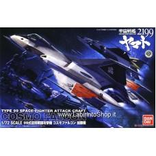 Space Battleship Yamato 2199 Cosmo Falcon (Kato) (1/72)