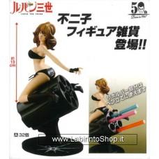 Banpresto Lupin III Mono Madonna Vol. 1 Fujiko Mine Margot 13cm