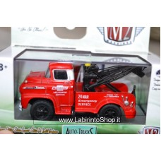 M2 1958 Chevrolet LCE Tow Truck 1/64