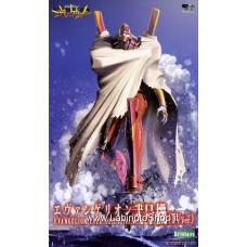 Evangelion EVA-02 TV Ver.
