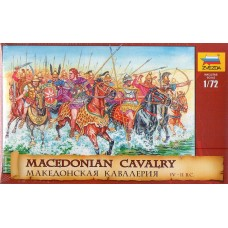 Zvezda 8007 - Macedonian cavalry IV-II B.C. - 1:72