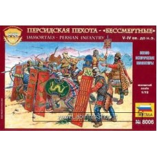 Zvesda 8006 1:72 - Immortals Persian Infantry