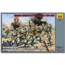 Zvesda 8082 1:72 - Russian Infantry Of World War I