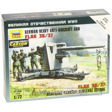 Zvezda 1/72 German Heavy Anti-Aircraft FLAK36/37