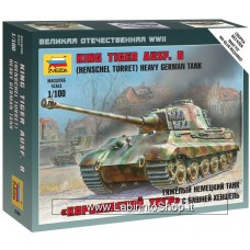 "Zvezda 1/100 German heavy tank ""King Tiger"""