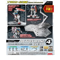 Action Base 4 Clear (Display)