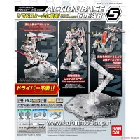 Action Base 5 Clear (Display)