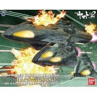 Star Blazers 2202 Great Imperial Garmillas Astro Fleet Garmillas Warships 2202 (1/1000)