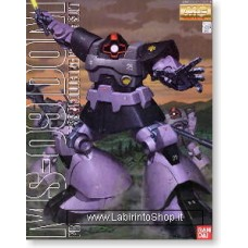 MS-09 Dom (MG) (Gundam Model Kits)