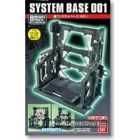 System Base 001 (Gundam Model Kits)
