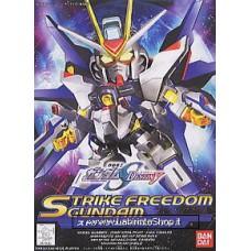 Strike Freedom Gundam (SD) (Gundam Model Kits)