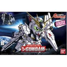 Nu Gundam (SD) (Gundam Model Kits)