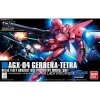 AGX-04 Gerbera Tetra (HGUC) (Gundam Model Kits)