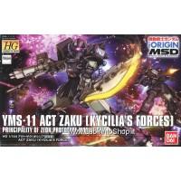 Act Zaku (Kycilia`S Forces) (HG) (Gundam Model Kits)