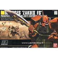 MS-06FS Zaku II Garma Custom (HGUC) (Gundam Model Kits)