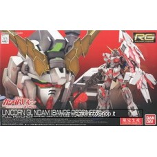 Unicorn Gundam (Bande Dessinee Ver.) (RG) (Gundam Model Kits)