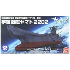 Star Blazers 2202 Bandai Battle Ship Yamato 2202