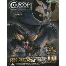 Capcom Monster Hunter Capcom MH CFB Standard model Plus Vol.10 (Single Random Blind Box)