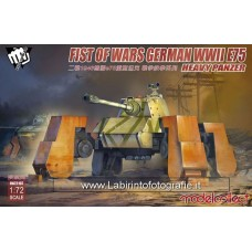 Model Collect Fist of War German WWII E75 Heavy Panzer