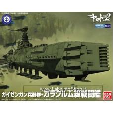Star Blazers 2202 Guyzengun Weapons Group, Karakrum-class Combatant Ship (Plastic model)