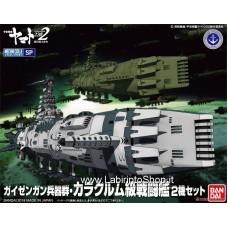 Guyzengun Weapons Group, Karakrum-class Combatant Ship Set (Plastic model)