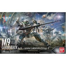 Full Metal Panic Gernsback Ver.IV (Plastic model) 1/60