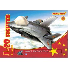 Meng J-20 Fighter