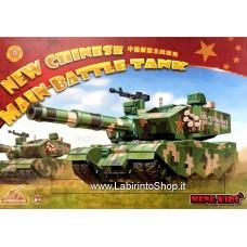 Meng New Chinese Main Battle Tank