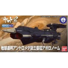 Star Blazers 2202 Bandai U.N.C.F. AAA-3 Apollo Norm (Plastic model)