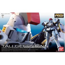 OZ-00MS Tallgeese EW (RG) (Gundam Model Kits)