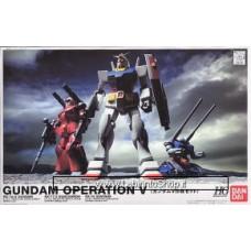 Gundam Operation V Set (HGUC) (Gundam Model Kits)